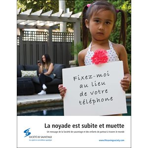 Watch Me Not Your Phone Poster (French) 11x17(Pkg 10)